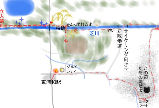東浦和から見沼田んぼへ12.jpg
