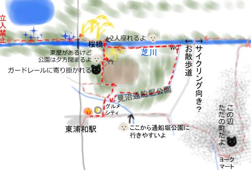 東浦和から見沼田んぼへ17.jpg