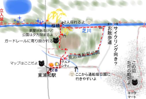 東浦和から見沼田んぼへ18.jpg