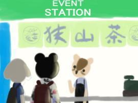 東浦和駅 EVENT STATION(1).jpg