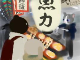 錦 魚力(1).jpg
