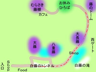 あしかがFP地図3.jpg