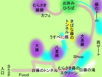 あしかがFP地図4.jpg