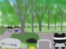いこいの森公園入口(1).jpg