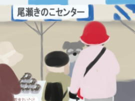 おいしい群馬再発見(1).jpg