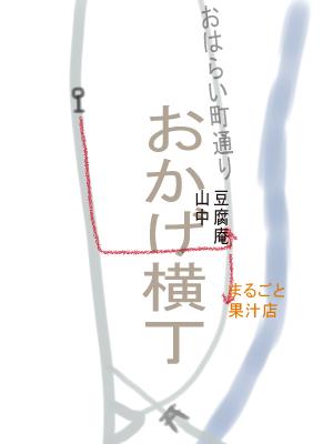 おかげ横丁2.jpg
