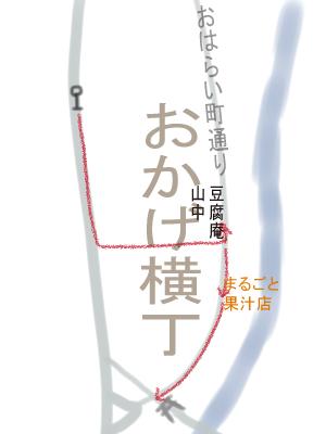おかげ横丁3.jpg