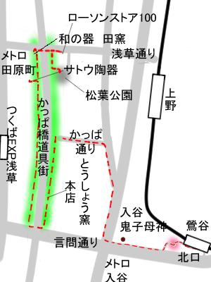 かっぱ橋地図6.jpg