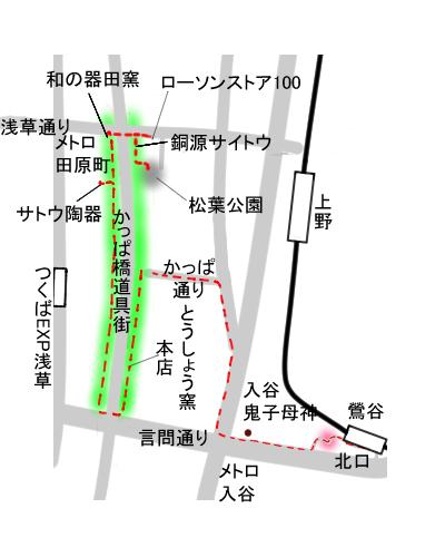 かっぱ橋地図7.jpg