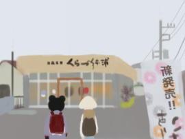 くらづくり本舗新宿店へ(1).jpg