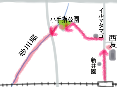 しだれ桜だー.jpg