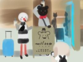また来たミルスタ(1).jpg