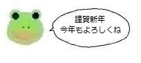 エルアイコン00101.jpg