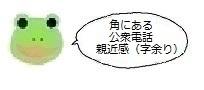 エルアイコン00108.jpg