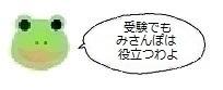 エルアイコン00111.jpg