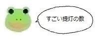 エルアイコン00114.jpg