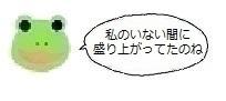 エルアイコン00117.jpg