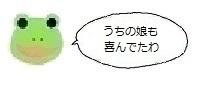 エルアイコン00118.jpg