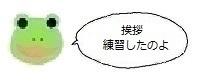 エルアイコン00119.jpg