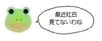 エルアイコン00127.jpg
