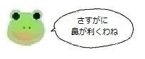 エルアイコン00128.jpg