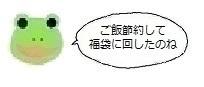 エルアイコン00129.jpg
