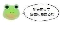 エルアイコン00130.jpg