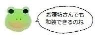 エルアイコン00131.jpg