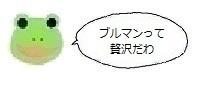 エルアイコン00206.jpg