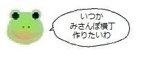 エルアイコン00209.jpg