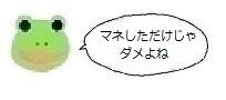 エルアイコン00210.jpg