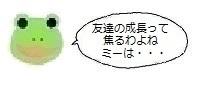 エルアイコン00211.jpg