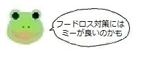 エルアイコン00212.jpg