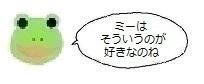エルアイコン00213.jpg