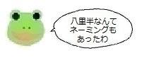 エルアイコン00214.jpg