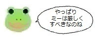 エルアイコン00215.jpg
