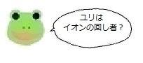 エルアイコン00217.jpg