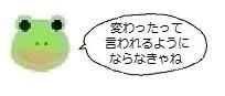 エルアイコン00219.jpg