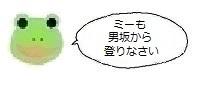 エルアイコン00221.jpg