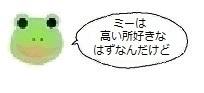 エルアイコン00225.jpg