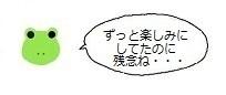 エルアイコン00227.jpg