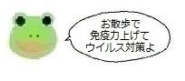 エルアイコン00228.jpg