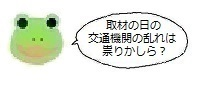 エルアイコン00229.jpg