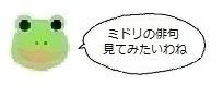 エルアイコン00313.jpg