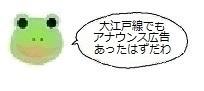 エルアイコン00314.jpg