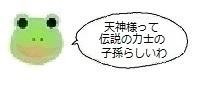 エルアイコン00319.jpg