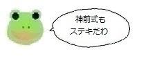 エルアイコン00320.jpg