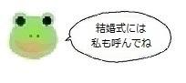 エルアイコン00321.jpg