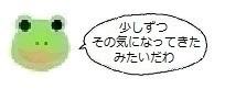 エルアイコン00322.jpg