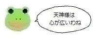エルアイコン00324.jpg